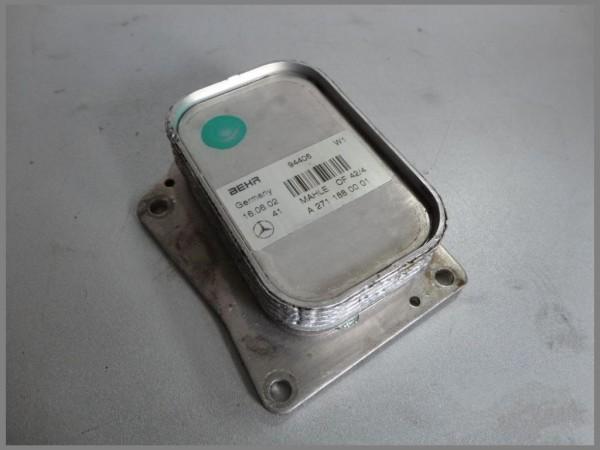 Mercedes MB W203 C-Class M271 200 Compressor Oil Cooler Radiator OIL  2711880001